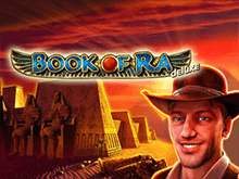 игровые автоматы 777 Book of Ra Deluxe