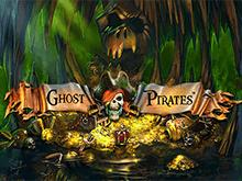 Ghost Pirates слот онлайн бесплатно