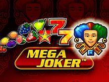 Аппараты на деньги Mega Joker