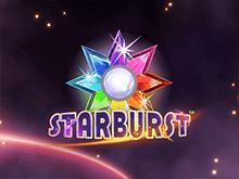 Starburst - бесплатно 777