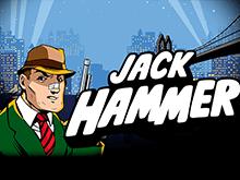 Аппарат Джек Хаммер с выводом