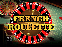 Игровые автоматы 777 Французская Рулетка