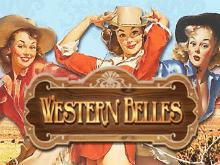 Красотки Вестерна - игровой слот, который любит фортуна